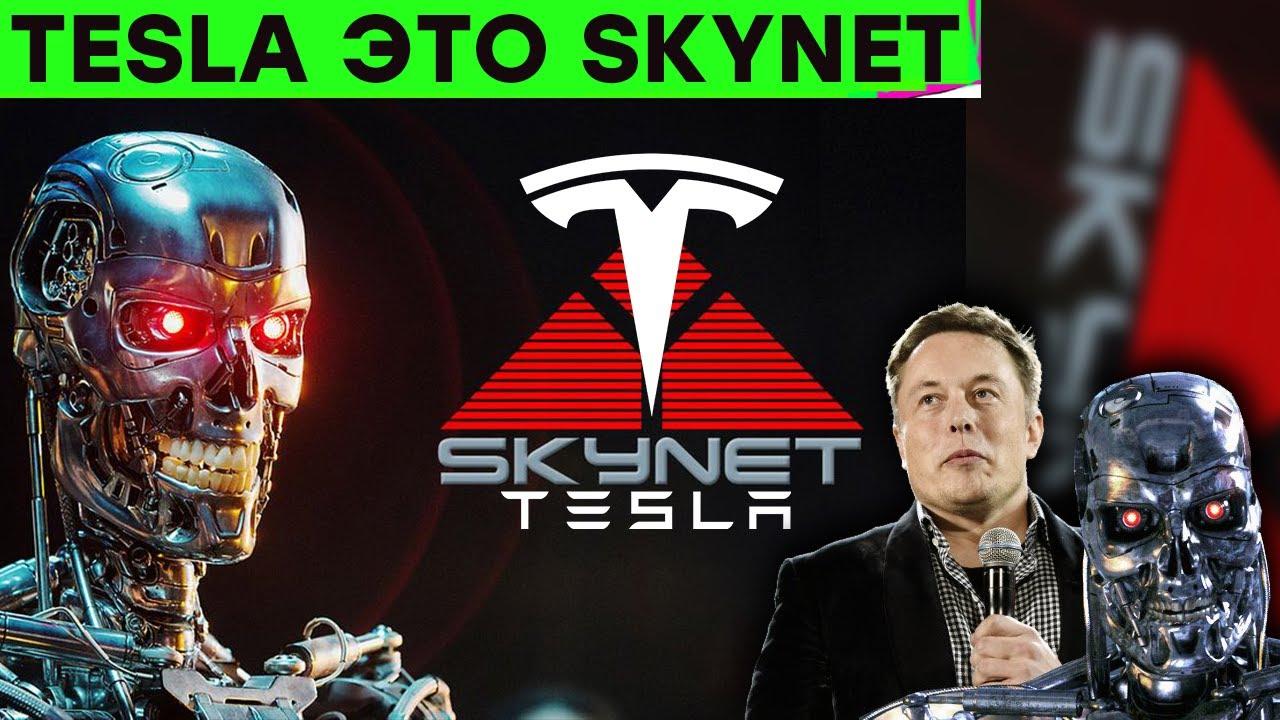 Tesla станет робототехнической компанией, iPhone 13 вживую, конец миссии Crew 1 и другие новости