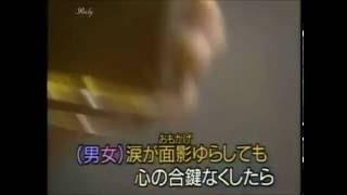ロッキーカラオケ6さんのチャンネルにUPされているカラオケ音源をお借...