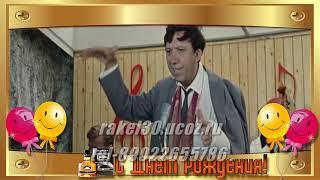 Стильная открытка с днем рождения мужчине — видео из фото Fotoklipimail.ru