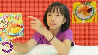 """부후우가 #포핀쿠킨 어린이 점심 세트 만들기 """"쯔쿠로 오꼬사마 란치""""을..."""