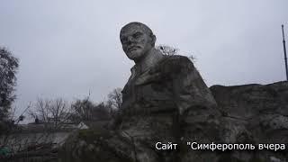 Найден забытый памятник Ленину