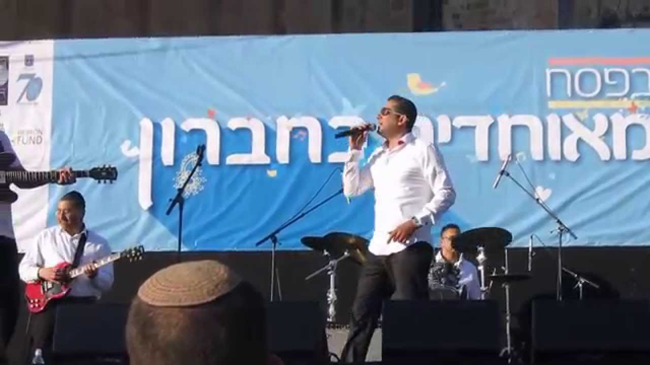 Chaim Yisrael fast medley in Hebron Chal Hamoed Pesach