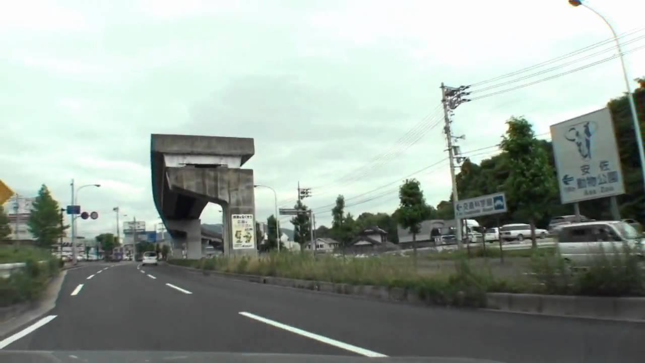 車載動画】 山陽道・五日市IC~...
