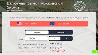 видео Купить детектор банкнот СПб недорого.