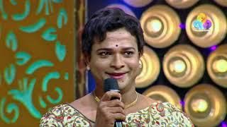 ജയസൂര്യയെ ഞെട്ടിച്ച മേരിക്കുട്ടി ... | Comedy Utsavam | Viral Cuts