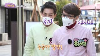 홍서범의 민심탐소통방통16회-문경중앙시장 2부