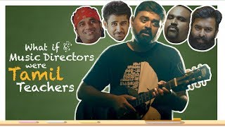 What If Music Directors Were School Teachers Ft. Jagan Krishnan | Put Chutney
