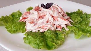 Очень вкусный салат за считанные минуты!Very tasty salad in minutes!