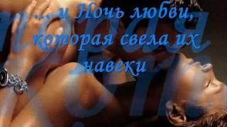 Джудит Макнот Каждый твой вздох