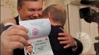 Янукович. Кремлеботы. Завинчивание гаек в интернете.