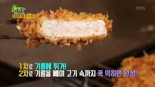 2TV 생생정보-맛있는 돈가스의 맛을 유지하는 비결.20180813