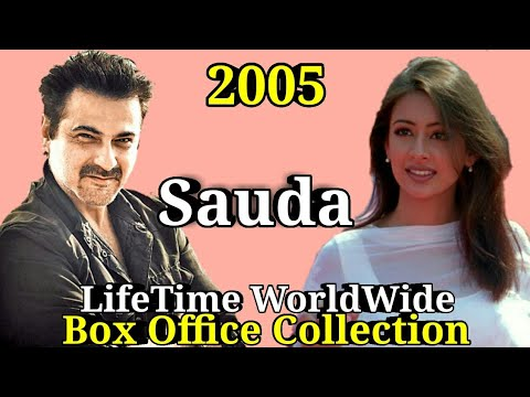 SAUDA THE DEAL 2005 Bollywood Movie LifeTime WorldWide Box Office Collection Rating Cast Songs