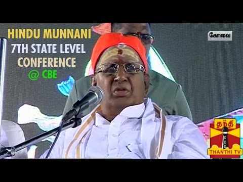 Full Interview : Hindu Munnani 7th State Level Conference Held at Coimbatore - Thanthi TV