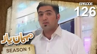 Mehman-e-Yar SE-1 - EP - 126 - A tour of Dubai