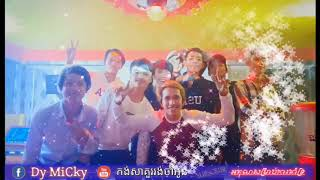 Khmer, Fairy, Tales, khmer, story, fairy, tale, new, tales, comedy, kids, clip, funny, town, full, h