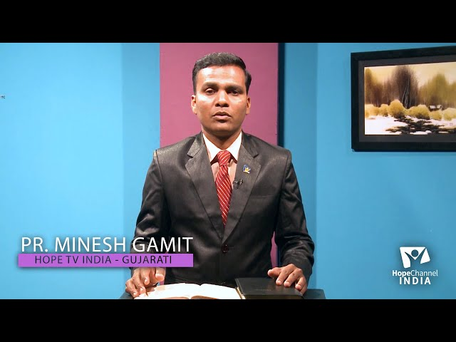 01 - Famine of the Word of God | Gujarati Sermon | Pr. Minesh Gamit