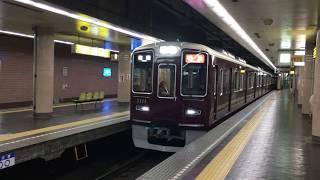 阪急神戸高速線 新開地駅の1000系 Hankyu Kōbe Kōsoku Line Shinkaichi Station (2017.8)