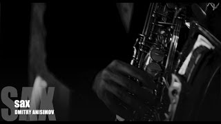 Саксофонист Анисимов Дмитрий на свадьбу праздник СПБ, Москва Санкт-Петербург, живая музыка