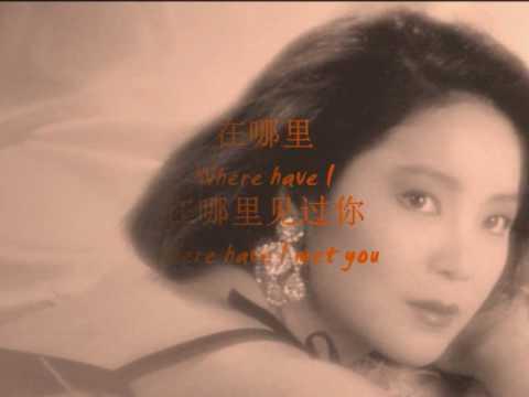 《甜蜜蜜》 Sweet As Honey (with lyrics and English translation)