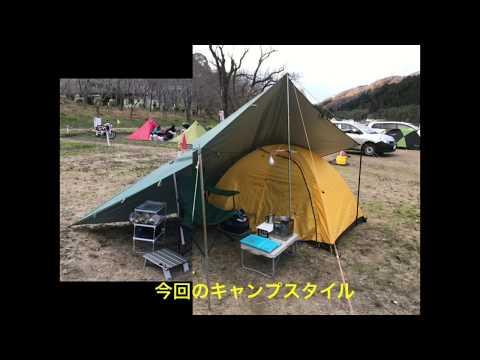 12月15日〜16日 今年最後の笠置キャンプ場でソロキャンプ