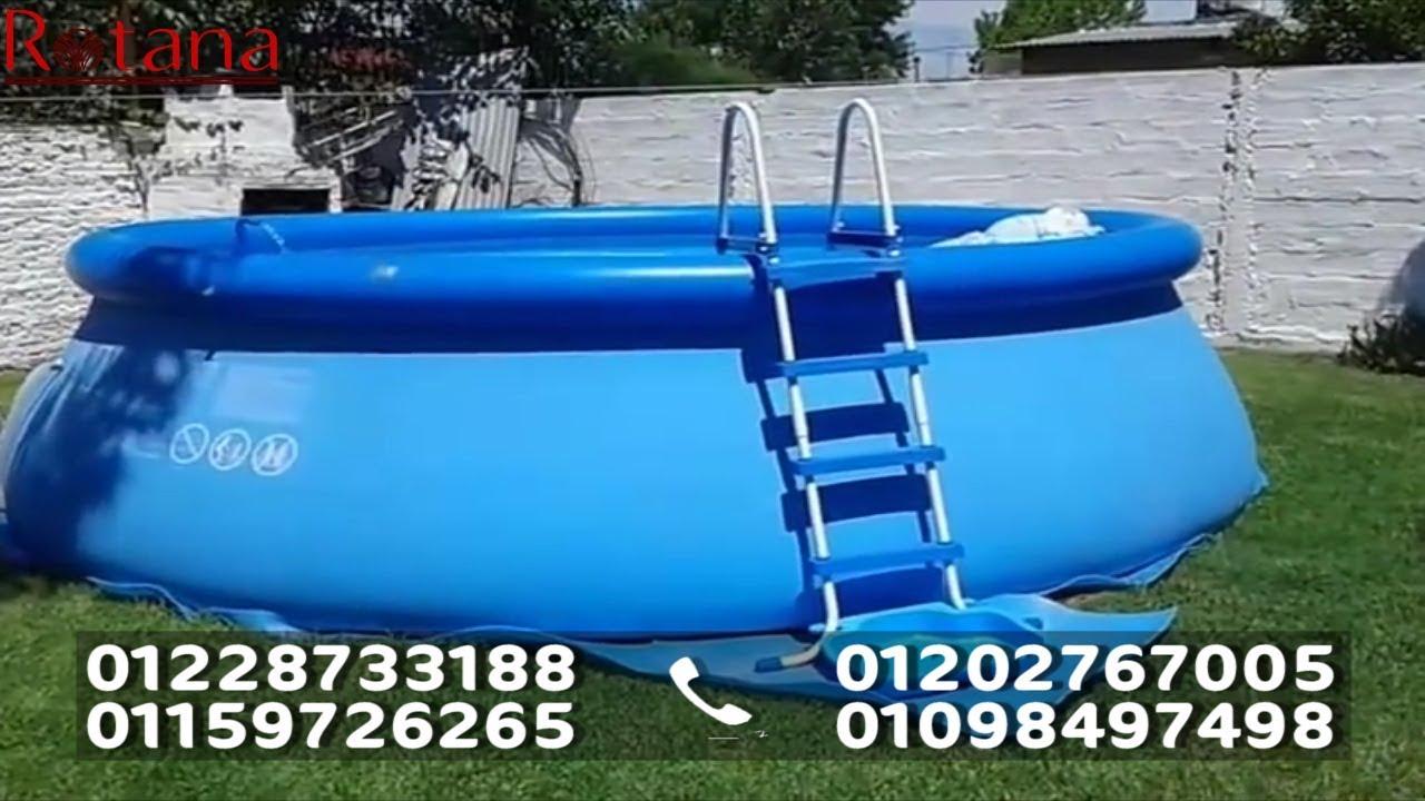 weise Golden Weinen  أمعاء نقي الحوت الأزرق حمامات سباحة متنقلة للاطفال - cecilymorrison.com