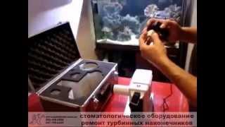 видео аппарат дентальный рентгеновский