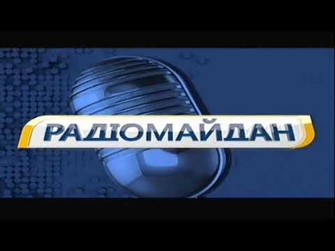 UA: Кропивницький: 24.12.2019. Новини. 17:00 + Радіомайдан