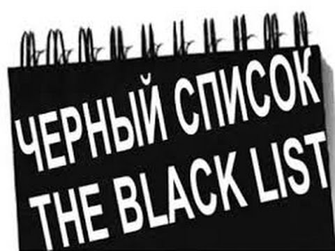 Русскоязычный сервис в Турции. Черный список услуг для эмигрантов/часть 1