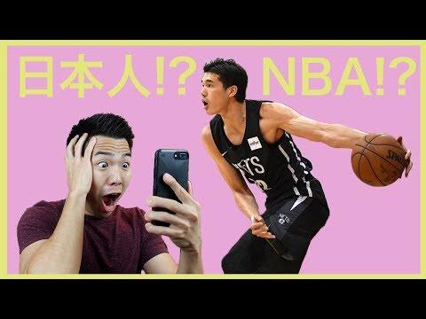 """【NBA】大活躍!渡邊雄太が """"本物"""" だという5つの理由!"""