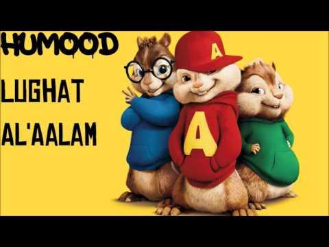 Humood - Lughat Al'Aalam (Chipmunk Version) | ENGLISH LYRICS | حمود الخضر - فيديوكليب لغات العالم