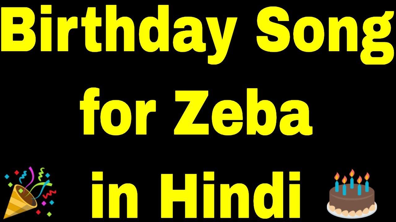 Birthday Song for Darshita - Happy Birthday Song for Darshita by Birthday  Songs With Names