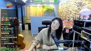 [미기쇼] 생일 축하 감사합니다~!! MIGI SHOW…