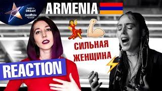 Eurovision 2019 ARMENIA reaction| Srbuk - Walking Out | Евровидение 2019 Армения реакция