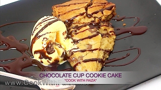 CHOCOLATE CHIP COOKIE CAKE - چاکلیٹ چپ کوکی کیک  - चॉकलेट चिप कुकी केक *COOK WITH FAIZA*
