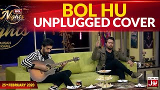 BOL HU  - Unplugged Cover By Soch Band  | BOL Nights With Ahsan Khan