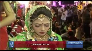 В Индии сыграли массовую свадьбу