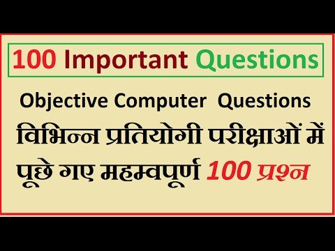Computer_Gk_100 important computer questions Part-1 for Patwari, ITITO, railway,mppsc, SSC,Exams