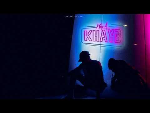 Klass-A - Khayb (feat. S.I.M.O) Prod. NAJI RAZZY