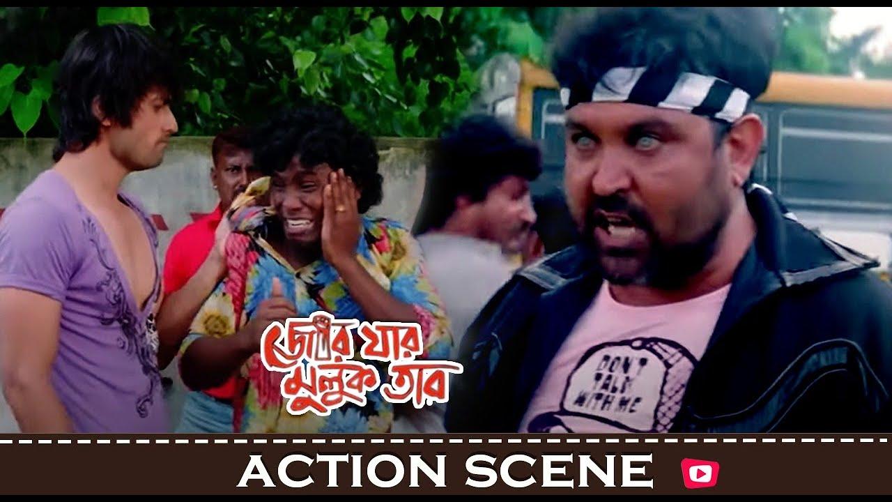 আহারে ! চর মেরে-মেরে গালটাকে এক্কেবারে চৌরাস্তা বানিয়ে দিল   Prosenjit   Action Scene   Eskay Movies