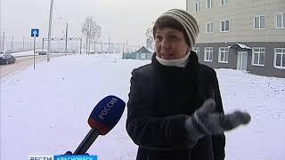 Вести Красноярск Выпуск от 4 декабря 2018 года