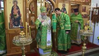 Память прав  Артемия Веркольского в Ханты Мансийске 2 11 2016