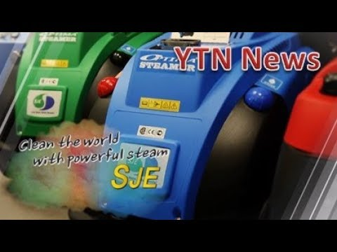 Amazing Steam Cleaner on Official News Channel (Full version)
