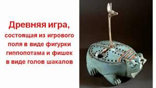 Скульптура античная 1 звук(, 2012-06-28T17:16:33.000Z)