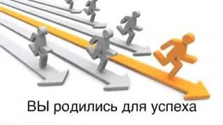Самый  мотивирующий ролик на успех(, 2016-03-28T21:43:39.000Z)
