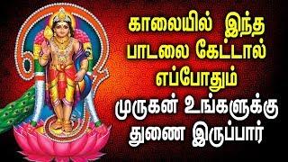 முருகன் துணை பக்தி பாடல்கள் Lord Muruga Songs Best Tamil Murugan Padalgal