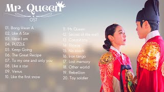 [Full Album] Mr.  Queen (Original Television Soundtrack) | 철인왕후 OST [20 Tracks + BGM]