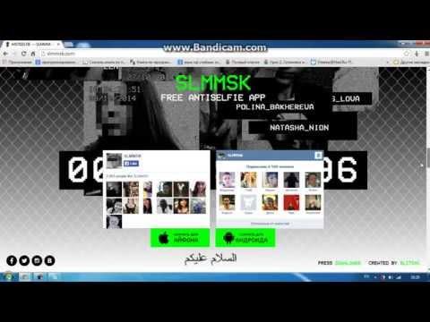 MSQRD на компьютер cкачать приложение онлайн на ПК