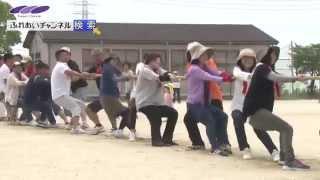 第25回 宮園地区運動会 ふれあいチャンネル