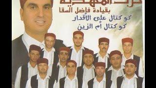 hezb mahdia 2014 fadhel sakka avec ali la9dar kamla