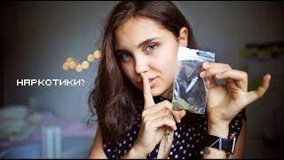 Спроси Свон   наркотики в американской школе?